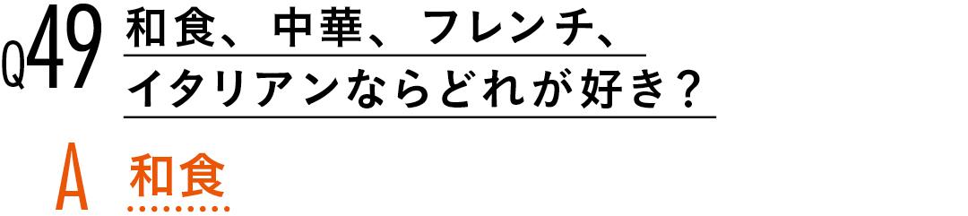【渡邉理佐100問100答】読者の質問に答えます!PART1_1_10