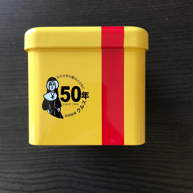 【日本おやつの旅】かわいい箱と素朴な味に癒されてクルス(長崎県)_1_1-3