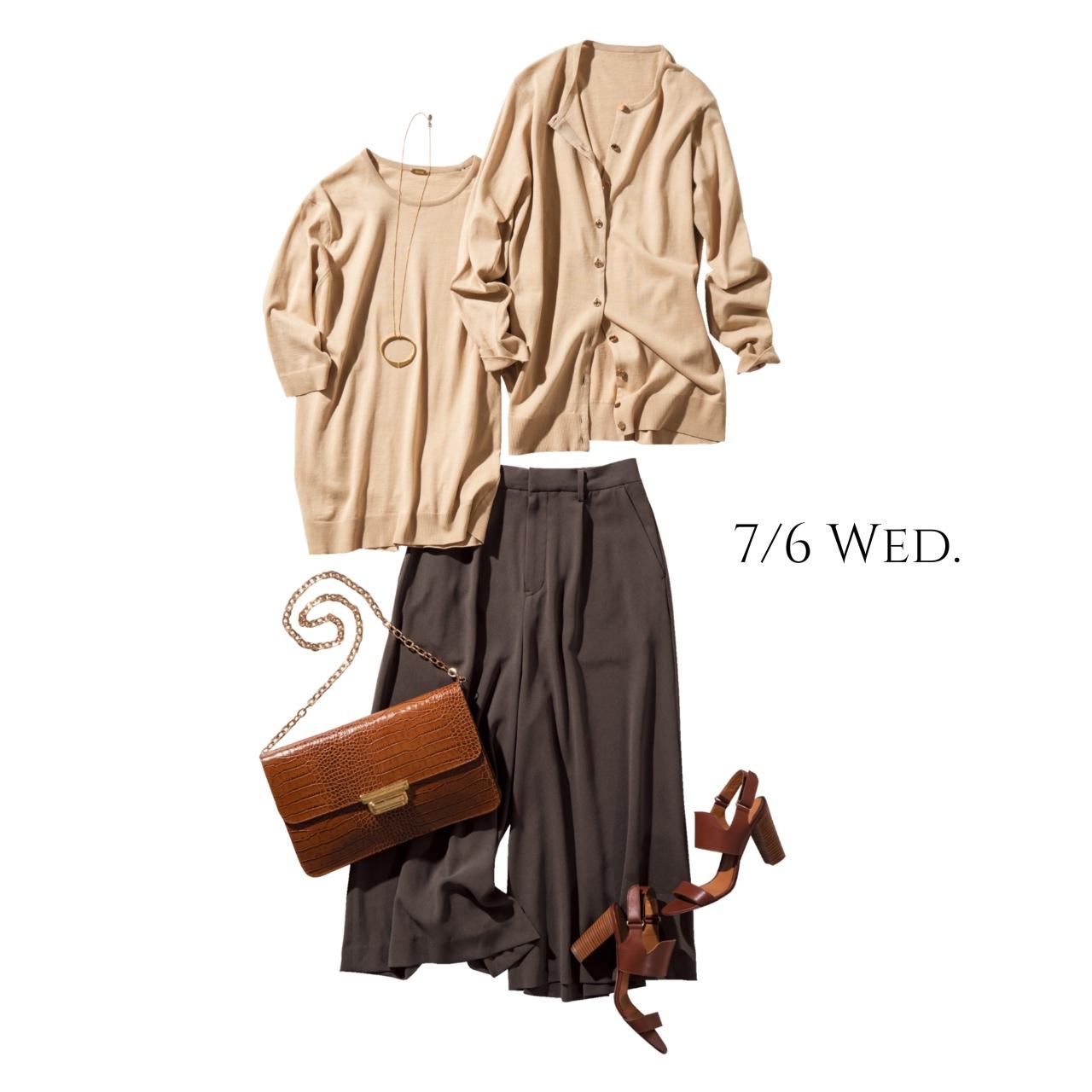 ベーシック育ちの40代ファッションにアンサンブルは欠かせない!_1_1