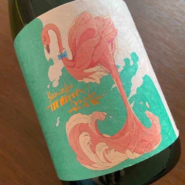 美味しくてかわいい「動物ラベルのお酒」リモート飲み会でも盛り上がる♪_1_1