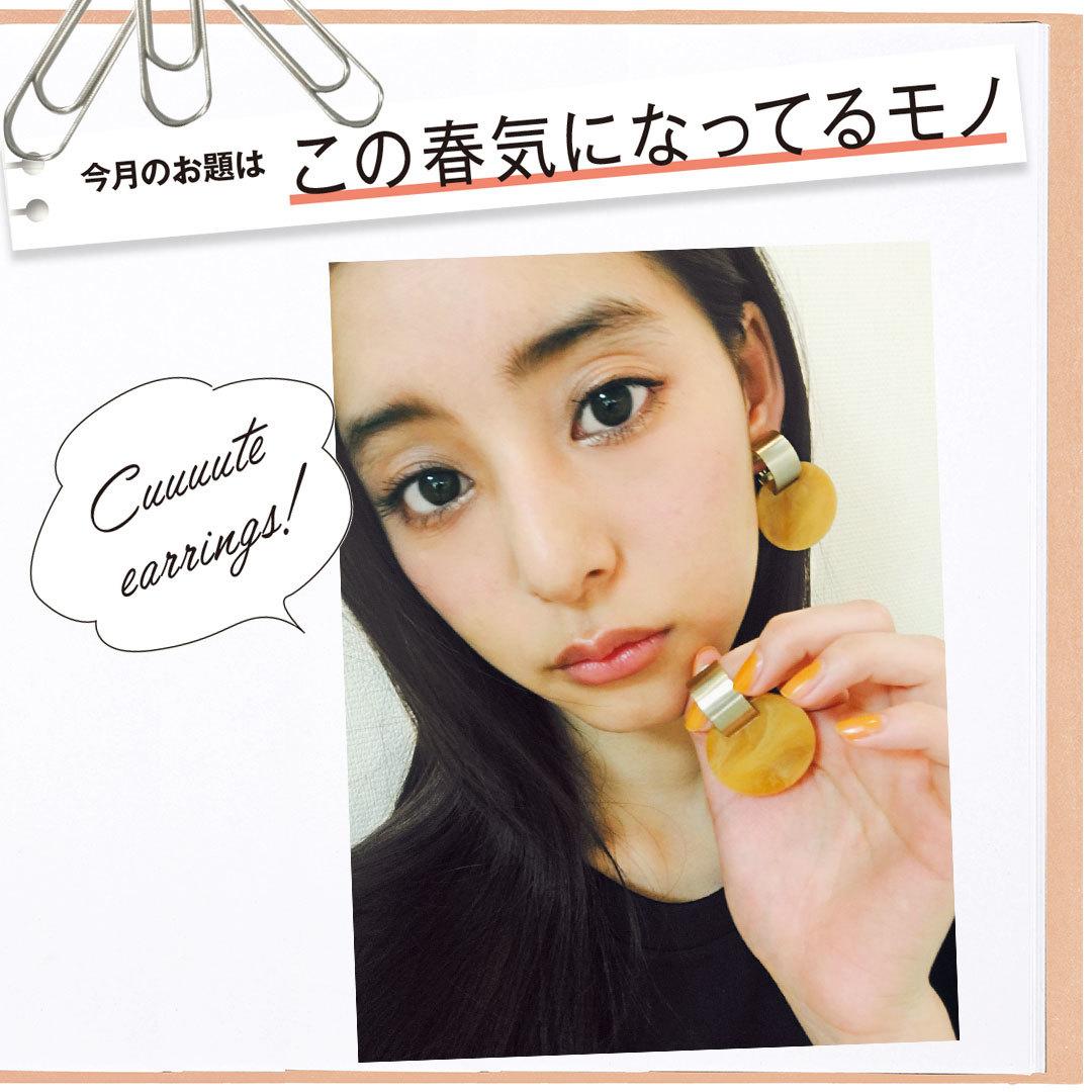 ノンノモデル新木優子が夏につけたいイヤリングは? ★【Models' Clip】_1_1