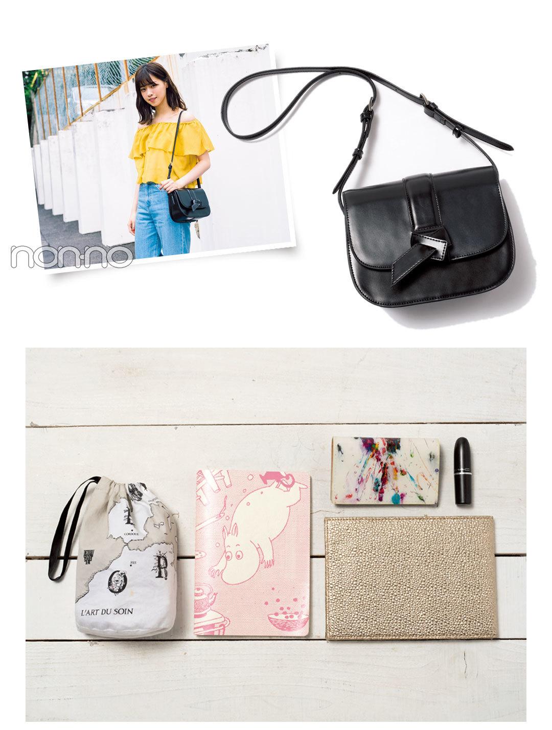 モデルってどんなバッグ持ってるの? ばっさー、優愛、七瀬、優子、友菜の私物をなんと中身まで公開!_1_1-5