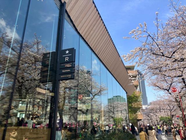 スターバックス リザーブ® ロースタリー 東京 へ行ってきた!_1_1