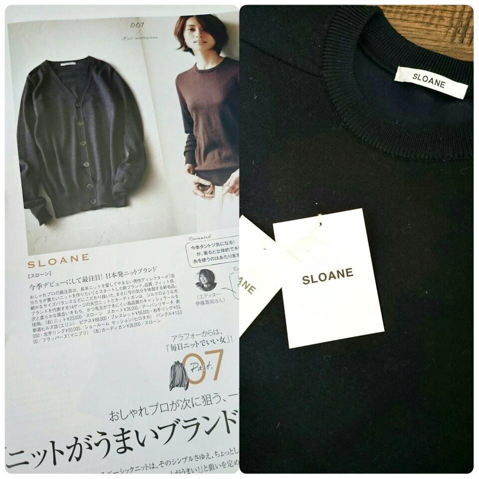 今年初のsale戦利品は日本初のニットブランド「SLONE(スローン)」!ペリーコもゲット♡_1_1