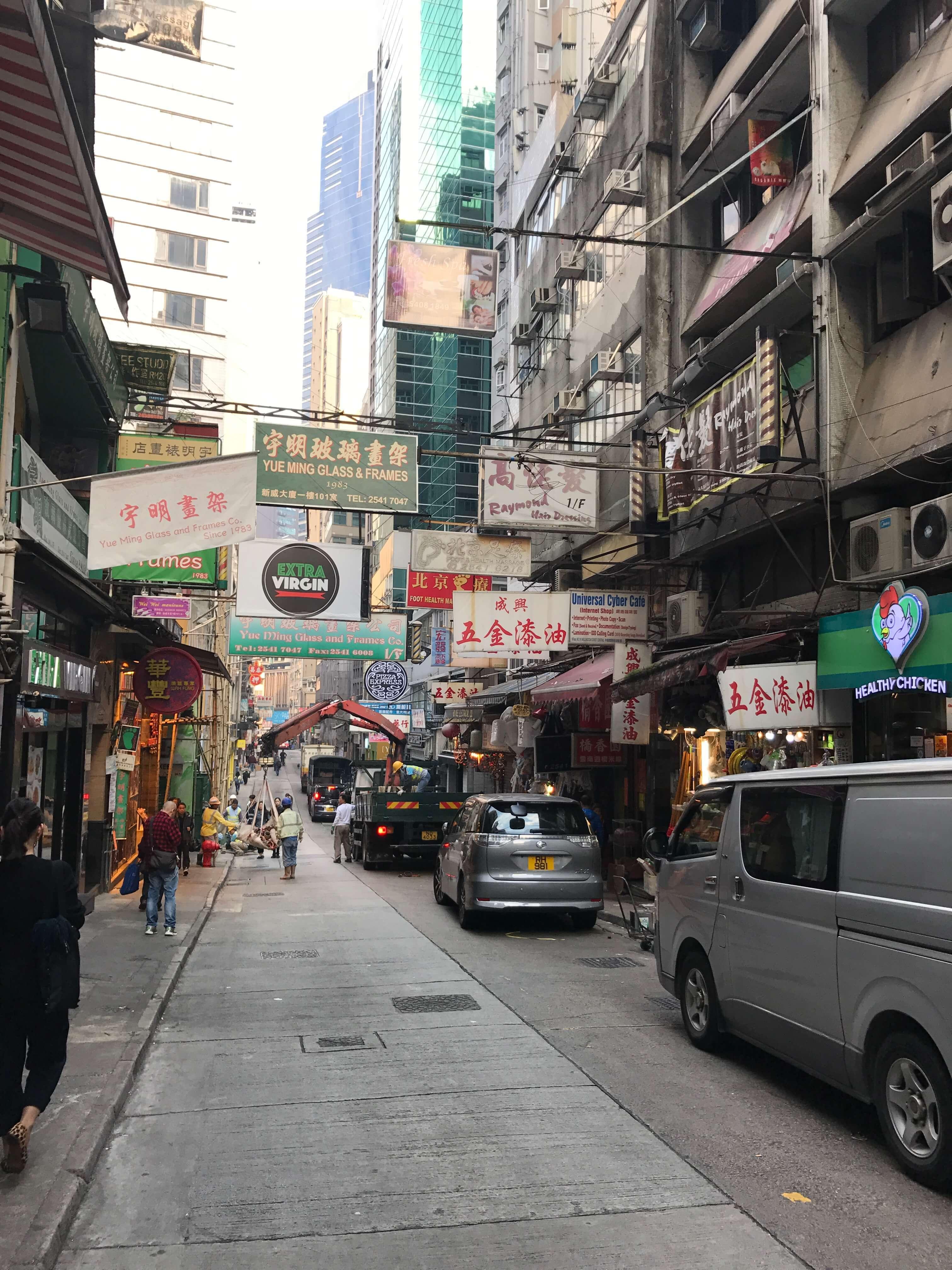 初上陸!香港はアートあふれる美味しい街(2)_1_1-2