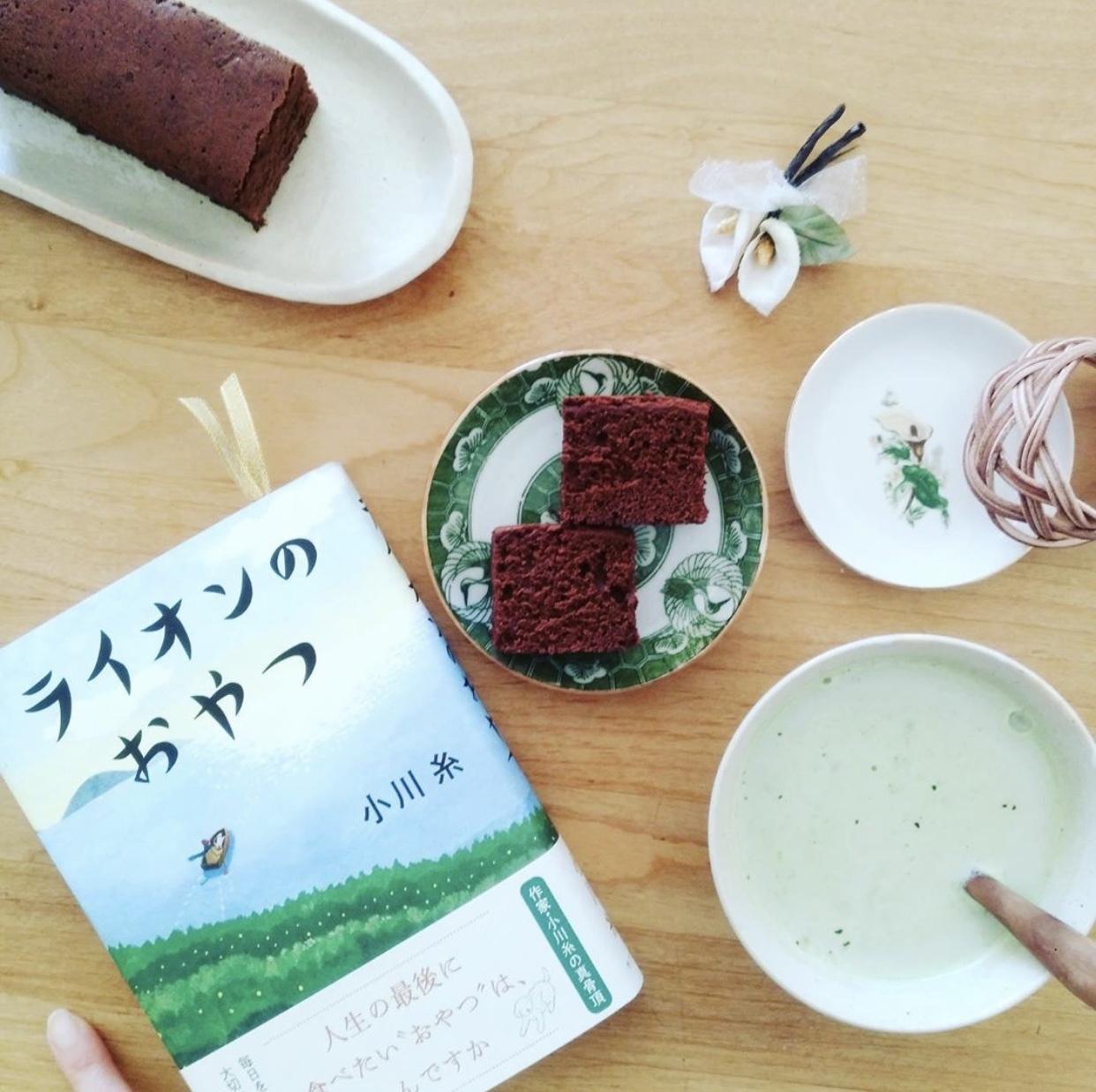 本好きさんへ、BOOKカバー 〜家時間⑥_1_3-1