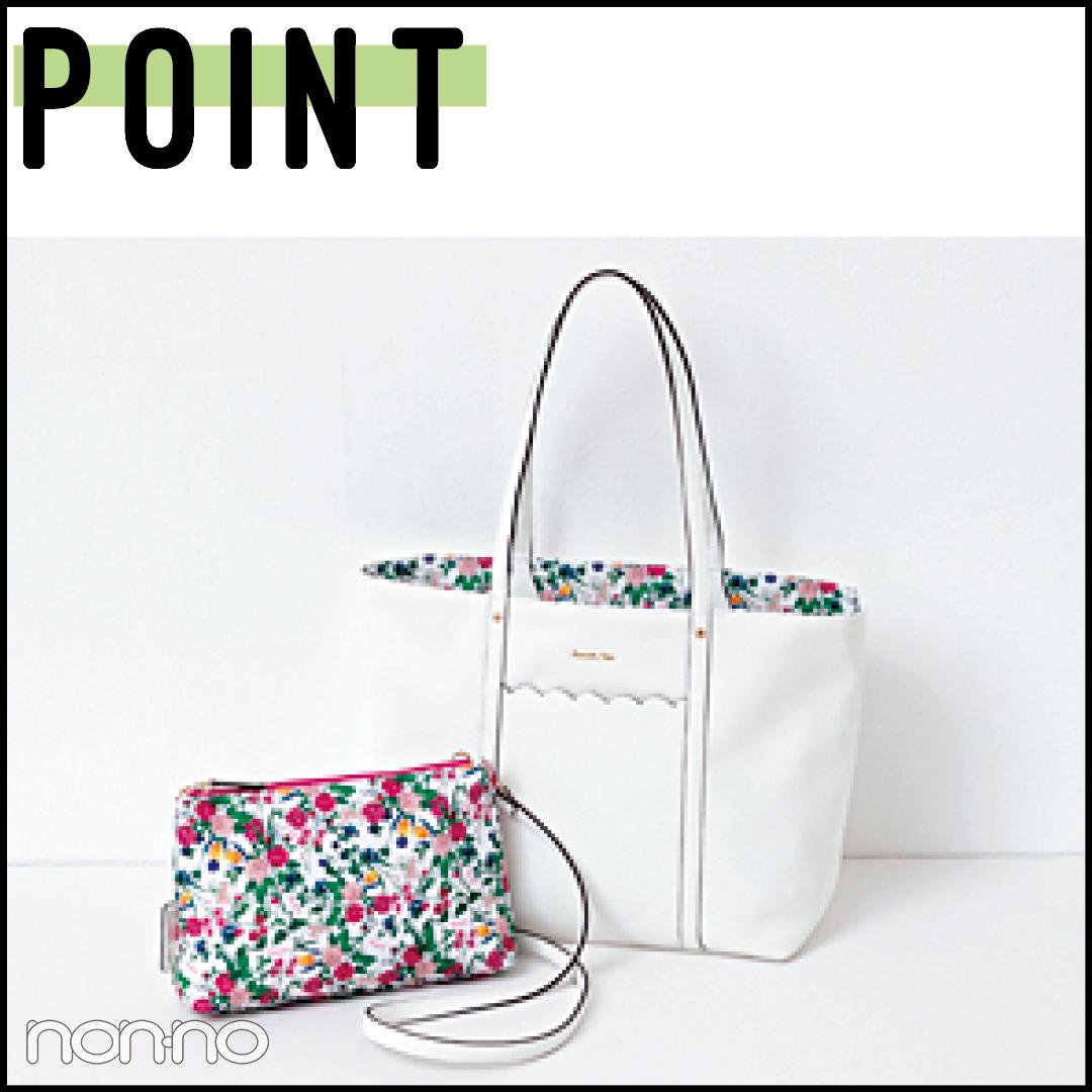 #春から大学生必見! 甘め派が買うべき通学バッグの正解はコレ_1_5-4