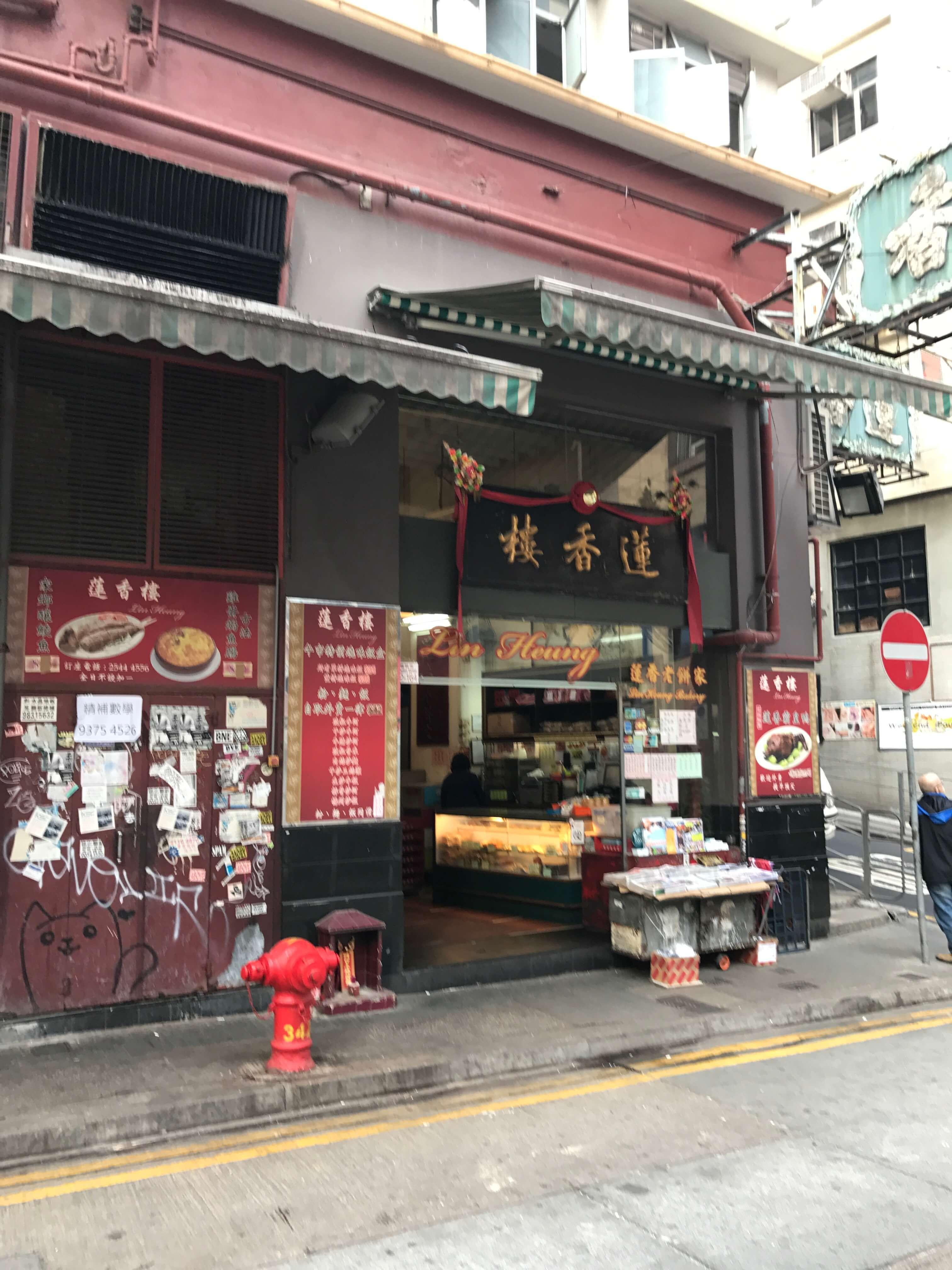 初上陸!香港はアートあふれる美味しい街(1)_1_8-1