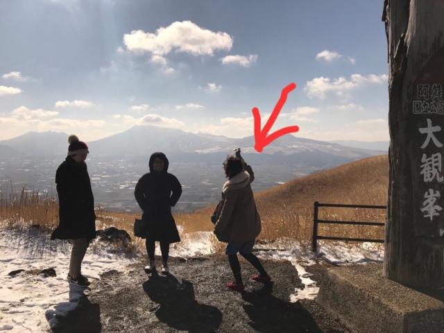 阿蘇山 大観峰