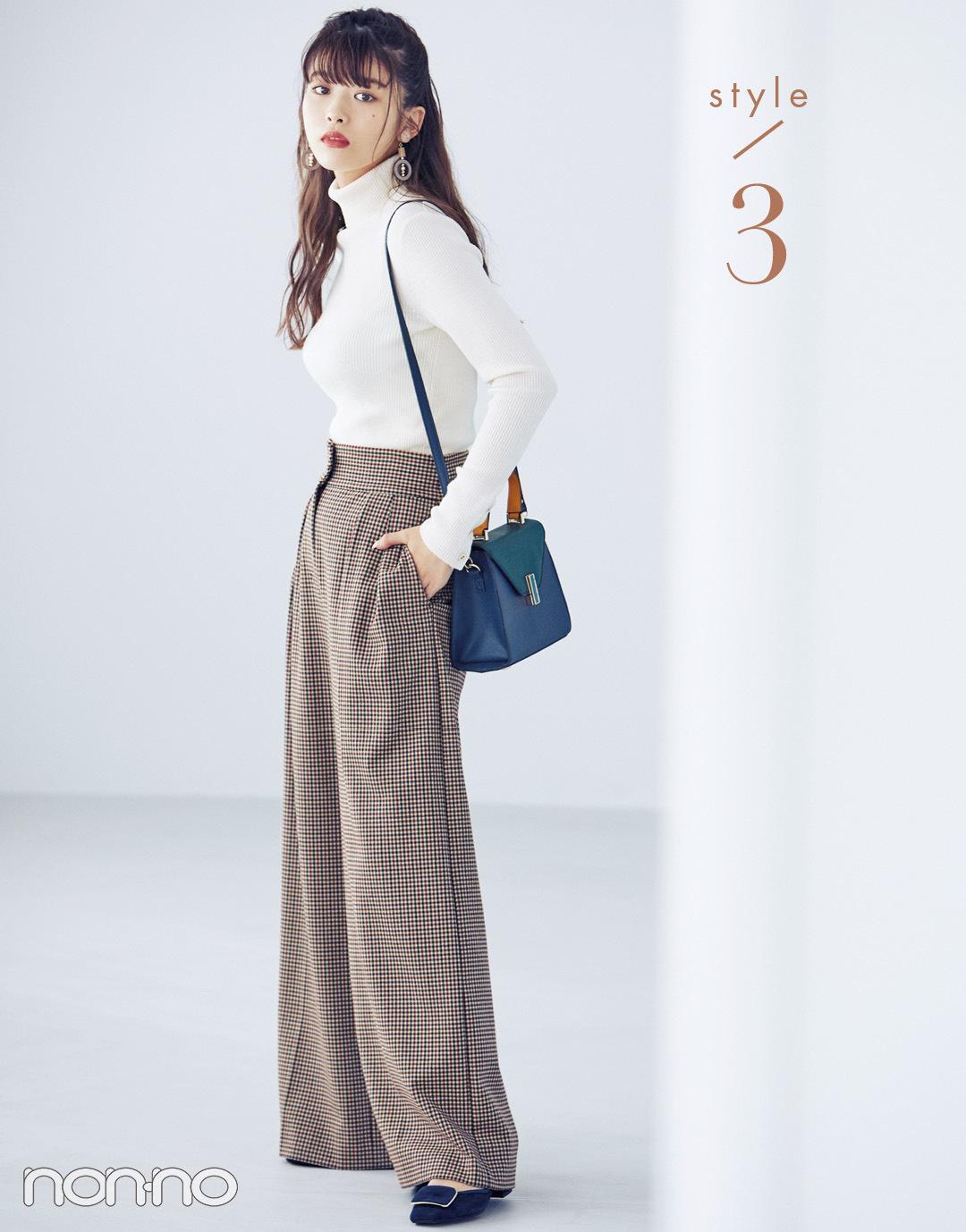 style/3