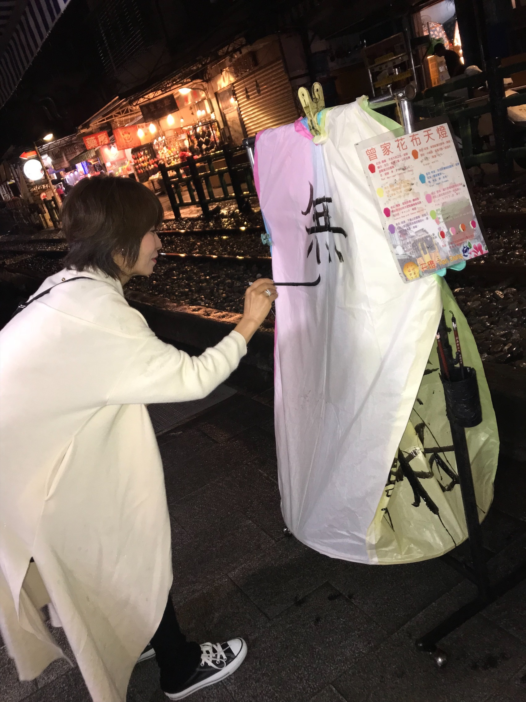 台湾旅行 Part II_1_6-1