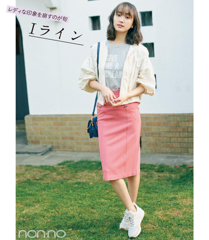 この春コーデを盛るなら、ミニスカートとIラインスカート が必須!_1_2-3