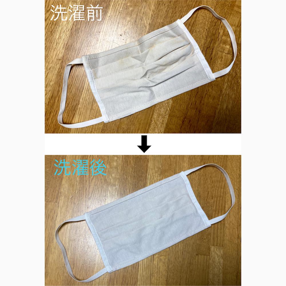 マスク、吸水ショーツなどの小分け洗いが楽になる「折りたためる洗濯機」を導入してみた!【エディターMMの気になる○○やってみました!#14】_1_6