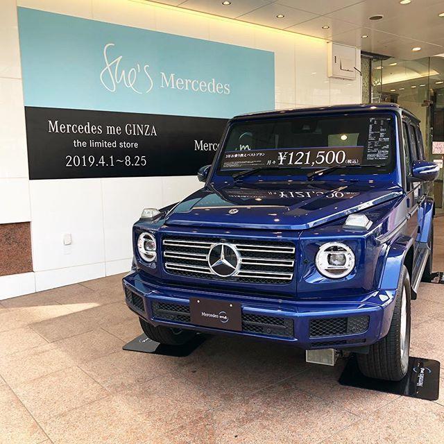 マロニエゲート銀座2にグランドオープンした「 Mercedes me GINZA the limited store」へ行ってきました!_1_2