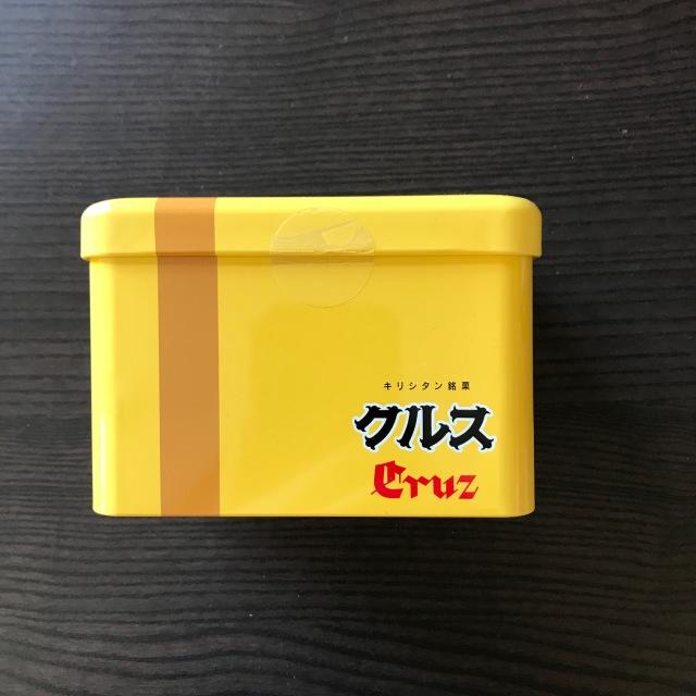 【日本おやつの旅】かわいい箱と素朴な味に癒されてクルス(長崎県)_1_1-2