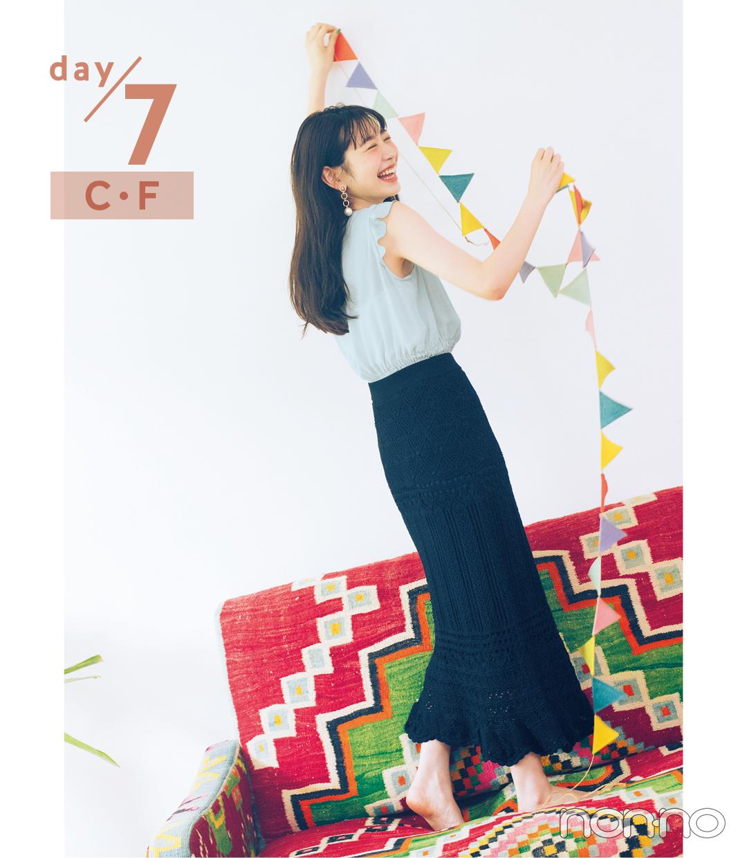 day/7 C・F