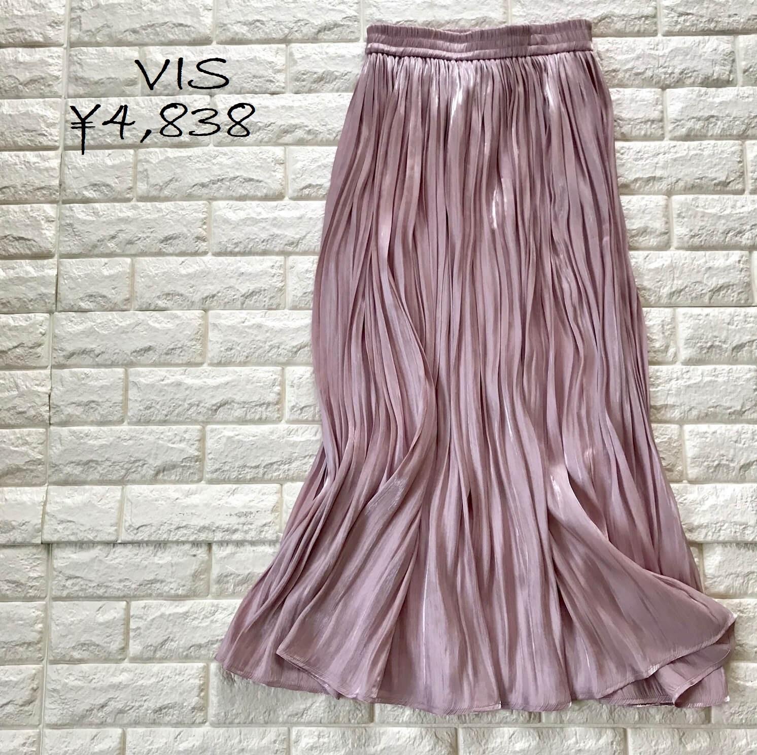 VISのピンクフレアスカート画像
