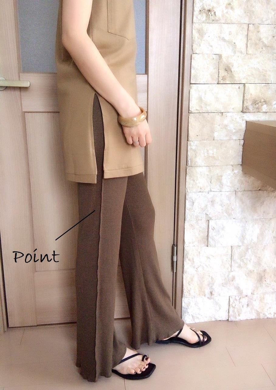 高見えプチプラファッション リブニットパンツ