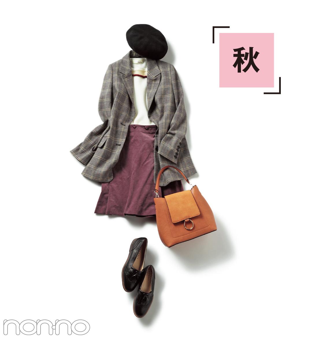 新川優愛のデコルテシースルーニット着回し☆今もちょい先も10月も着られる!_1_2-3