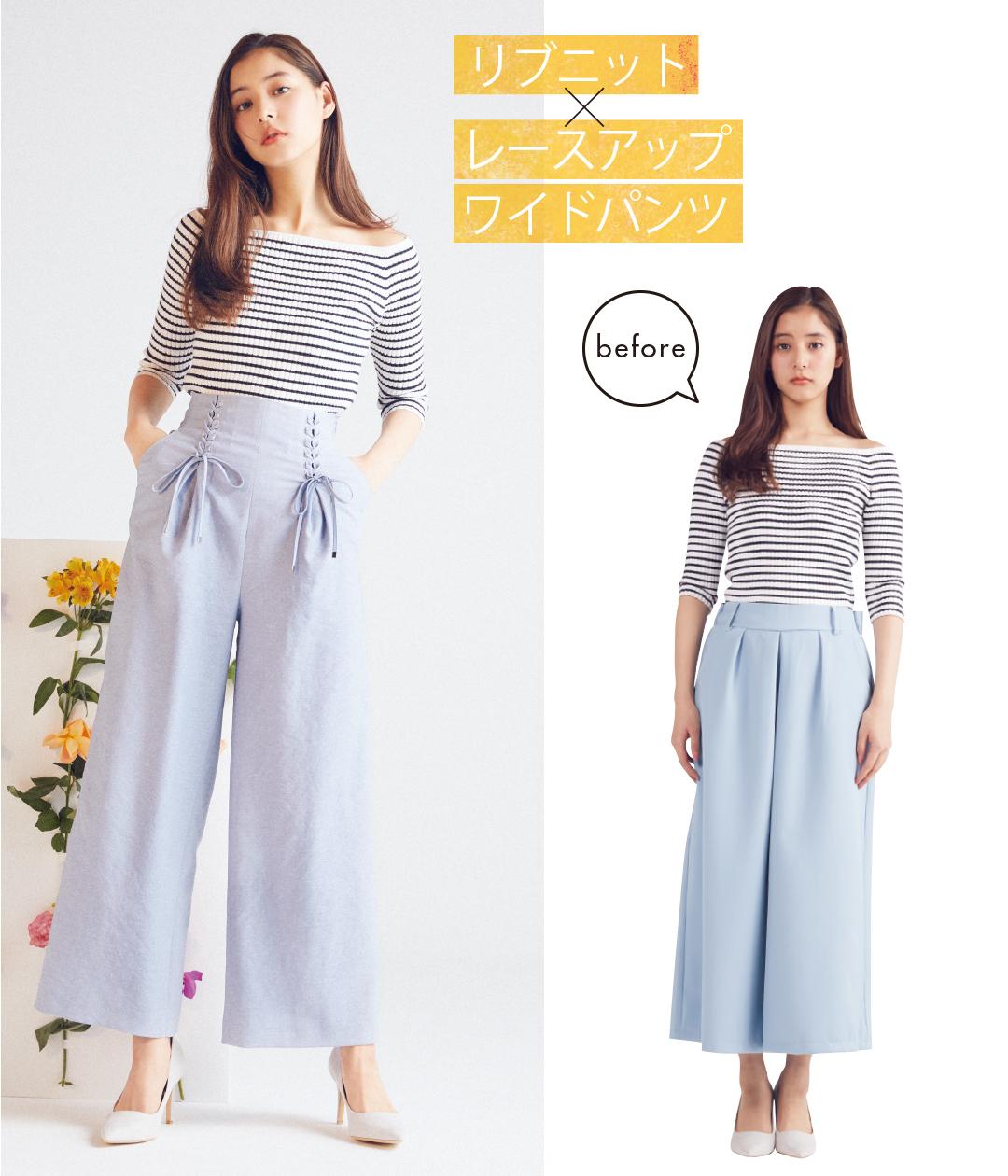新木優子が着る♡ 春は「ウエスト高めコーデ」で簡単スタイルアップ!_1_1-2