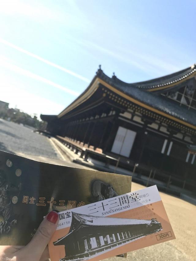 新春吉方位旅行@京都~前編♪_1_2