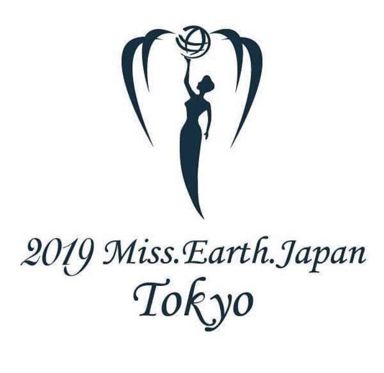 ✴︎お知らせ✴︎ 《2019 ミス・アース・ジャパン 東京大会 ファイナリスト》_1_2