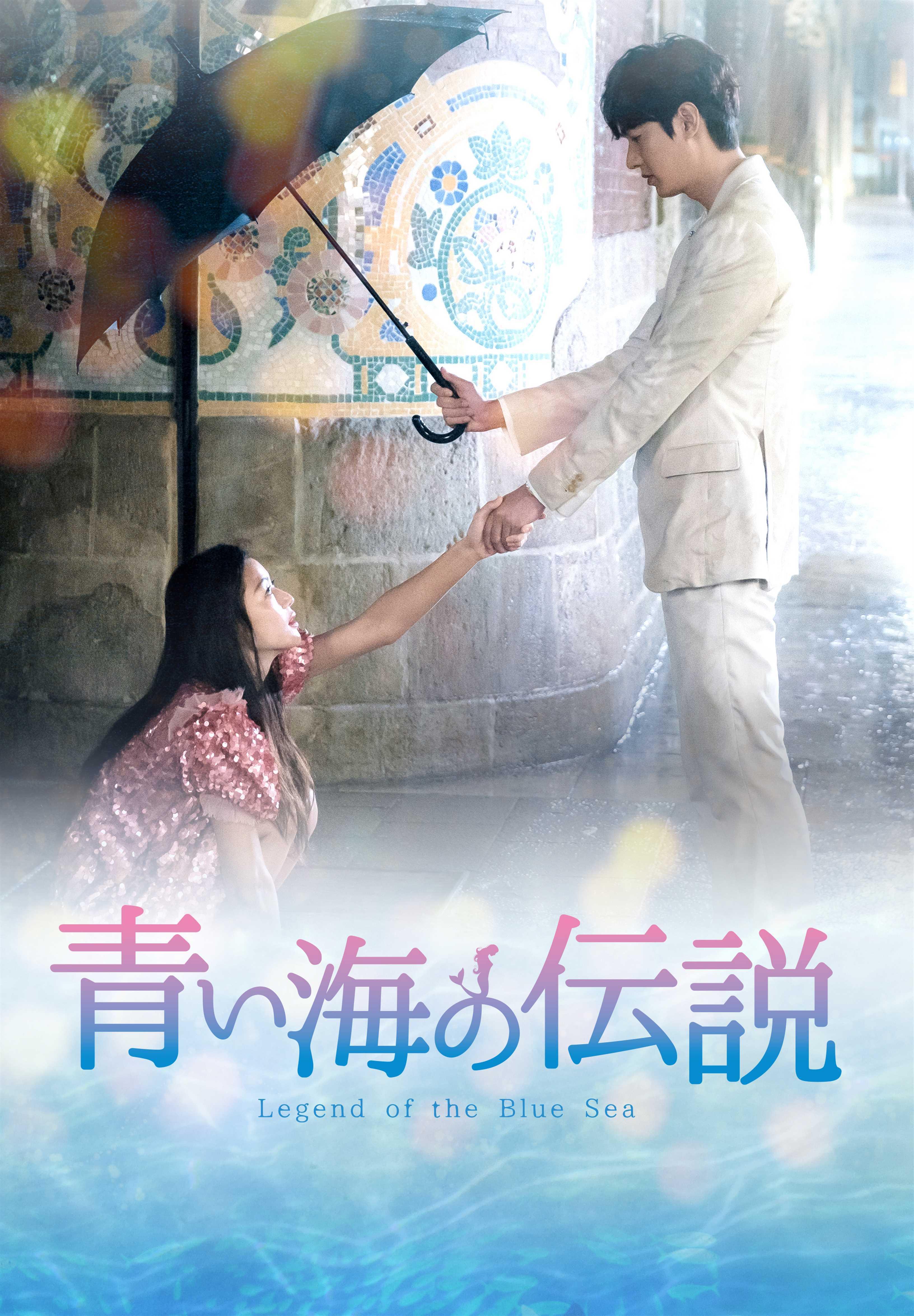 王道ファンタジーラブコメ「青い海の伝説」の シン・ウォンホ(CROSS GENE)さんインタビュー_1_8