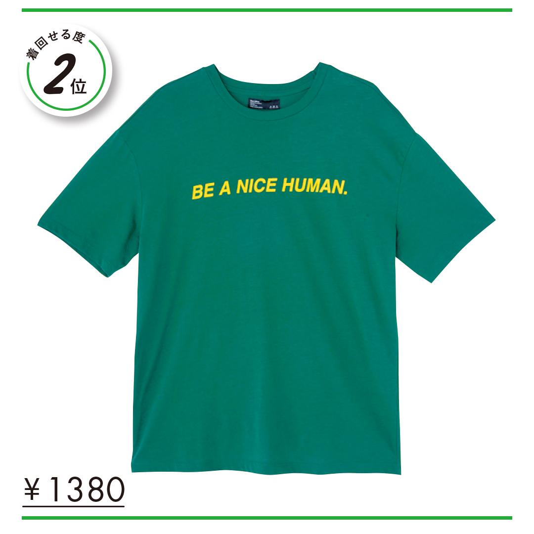 メンズっぽいゆるさが旬! お手頃プライスでとことん使えるビッグTシャツ★_1_2