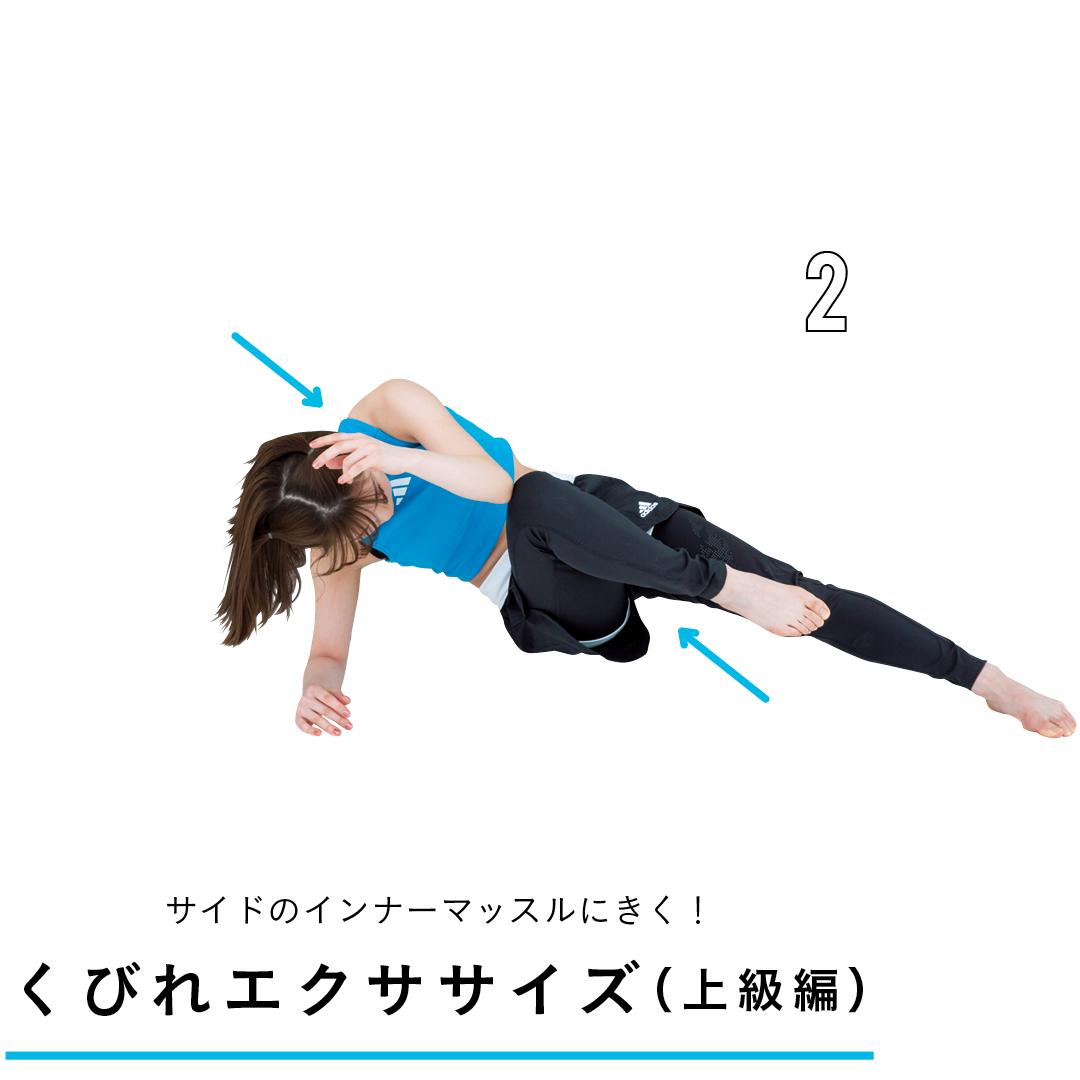 【腹筋でダイエット】モーニング娘。'19の石田亜佑美さんの筋トレを初公開!_1_3-6