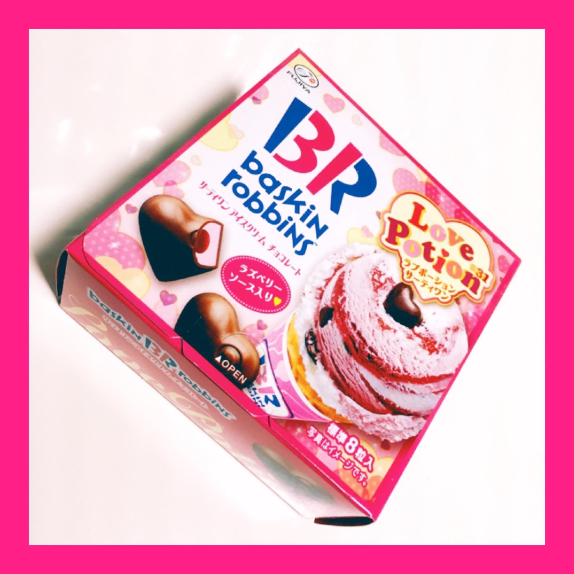 PINKのパッケージがカワイイ♡♡《サーティワン アイスクリーム チョコレート》_1_1
