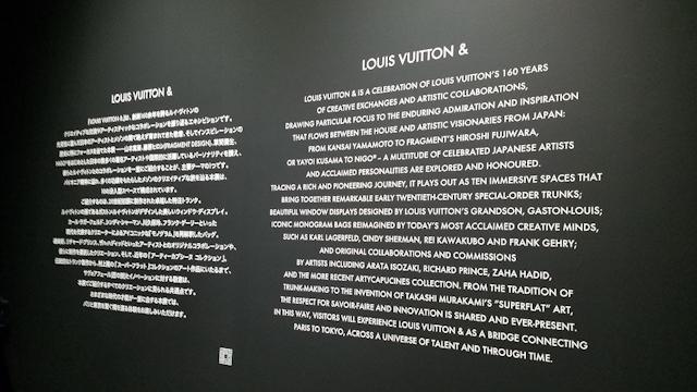 【番外編】Louis Vuitton & @原宿でArt_1_2