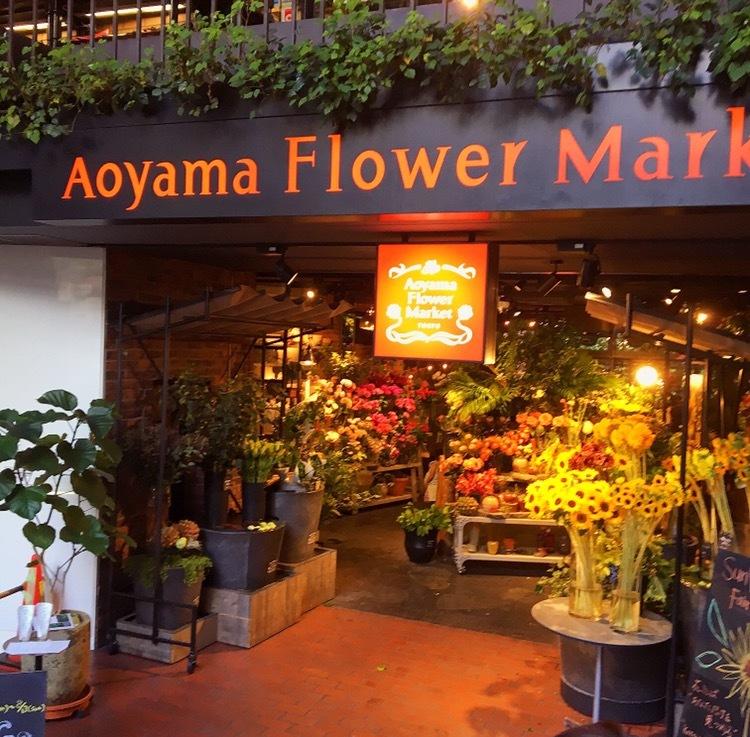 青山フラワーマーケットティーハウスに行ってきました❤︎_1_2