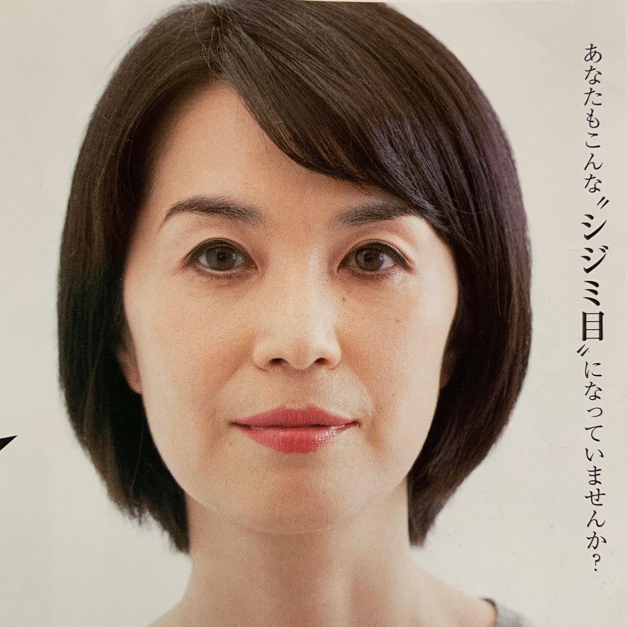 「脱・シジミ目」アイラインは、凄かった!!_1_7-1