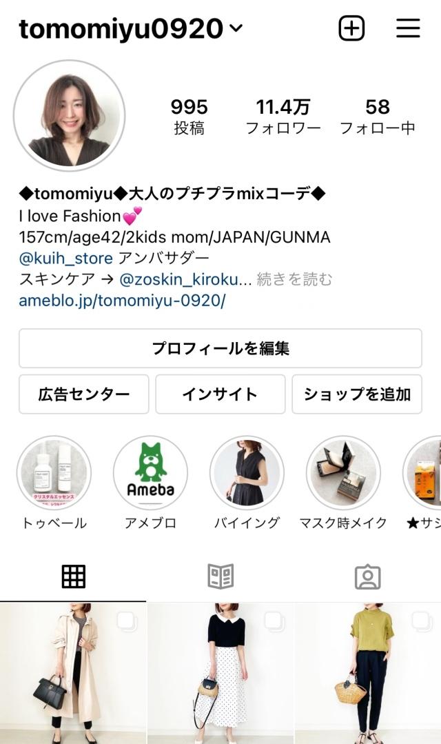 秋色シアーシャツでマニッシュコーデ【tomomiyuコーデ】_1_10