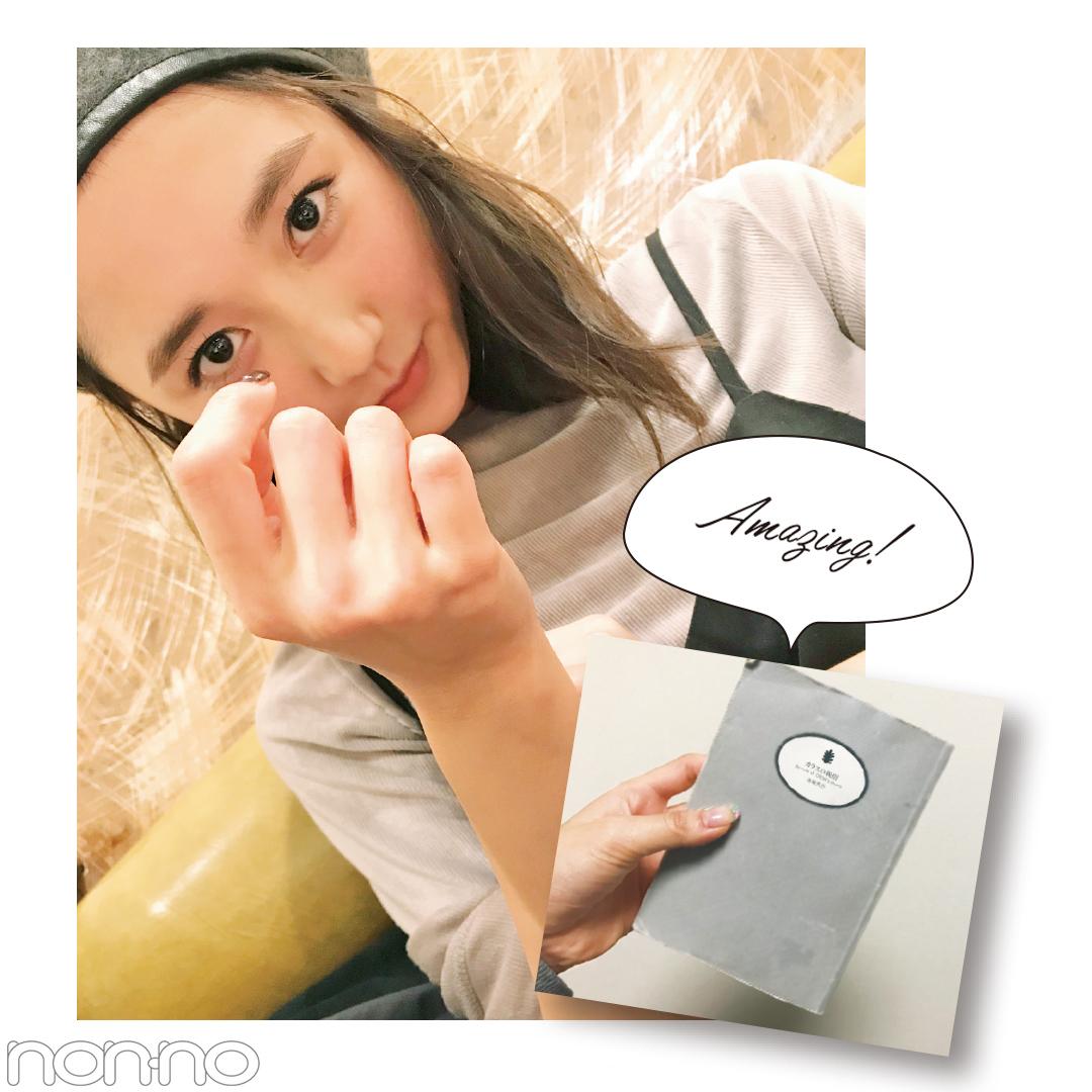 鈴木友菜の一番好きな本は?★Models' Clipまとめ★②_1_1-1