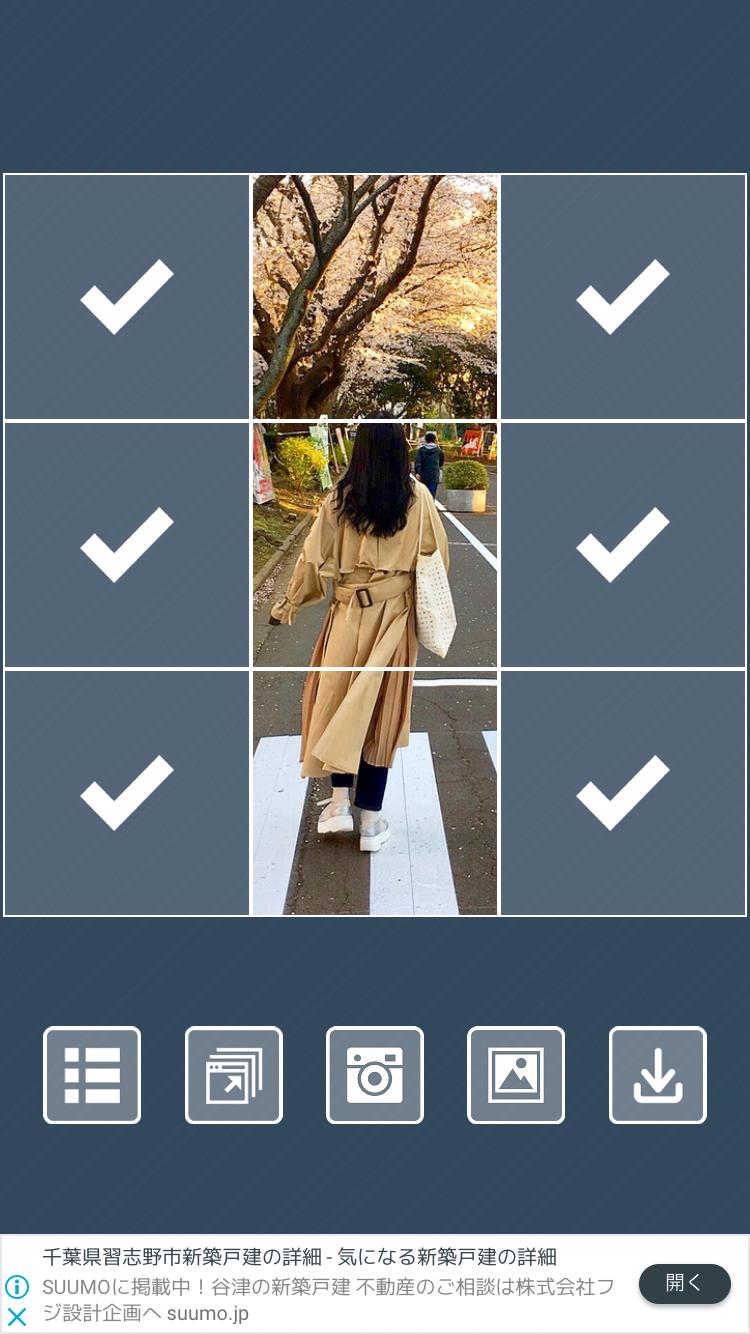 【簡単無料アプリ】分割投稿でインスタをお洒落に!!_1_5
