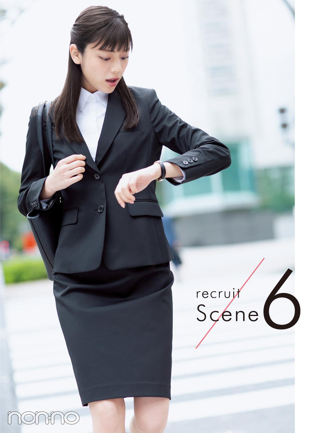 recruit Scene 6