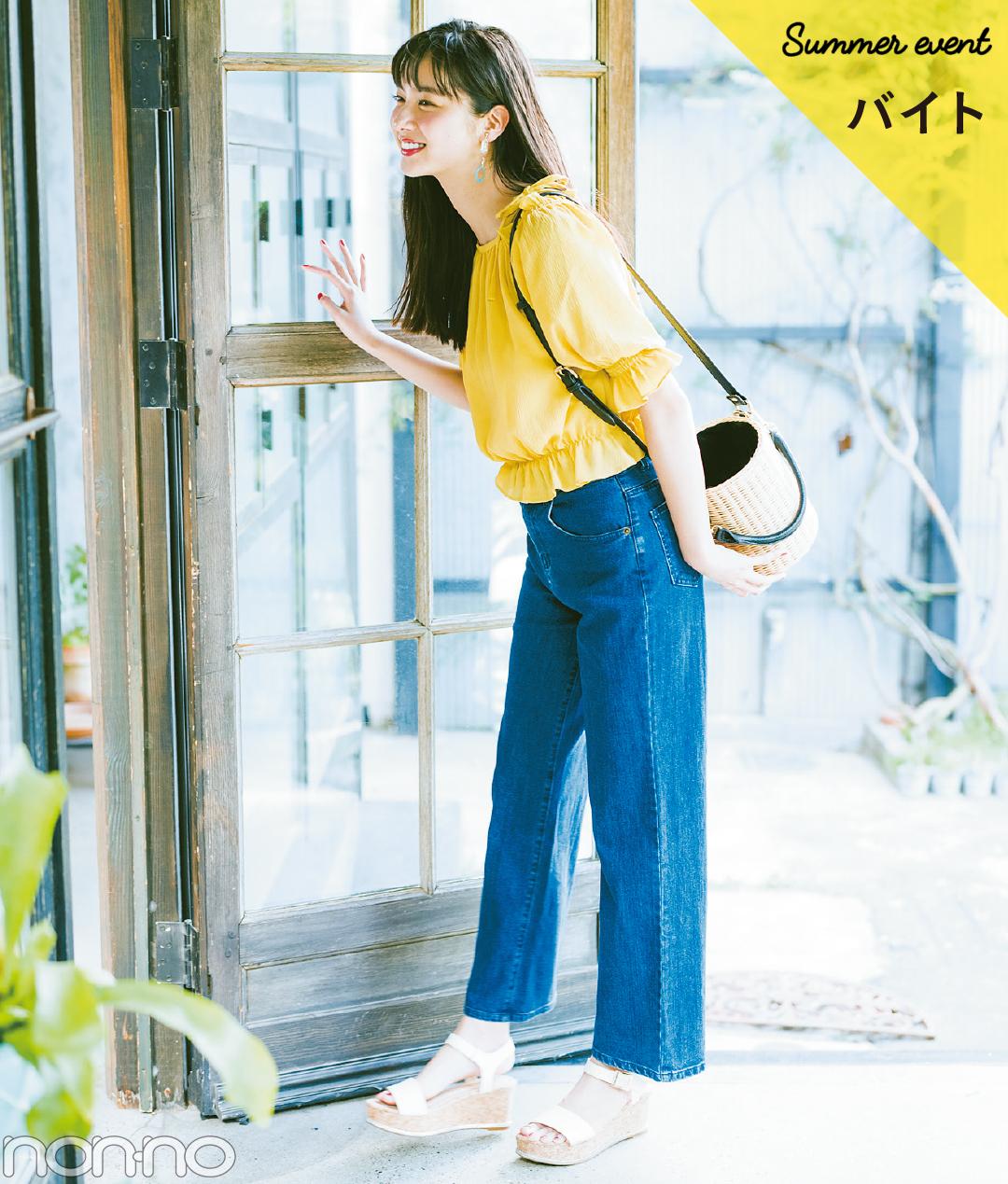 【夏のサンダルコーデ】新木優子の、一緒にいて楽しいって思わせるポロノースリワンピコーデ