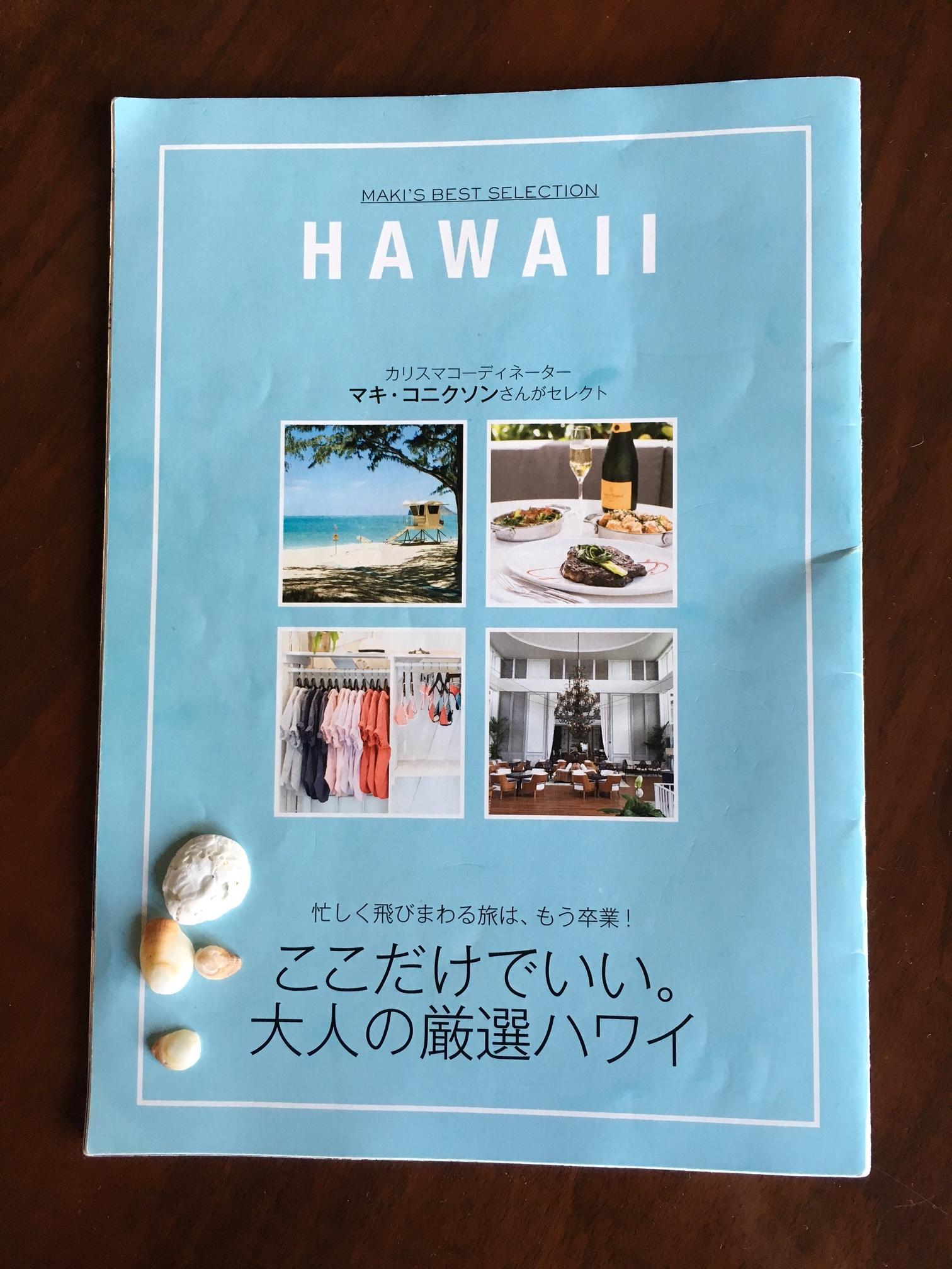 ハワイに行って来ました。_1_1-3