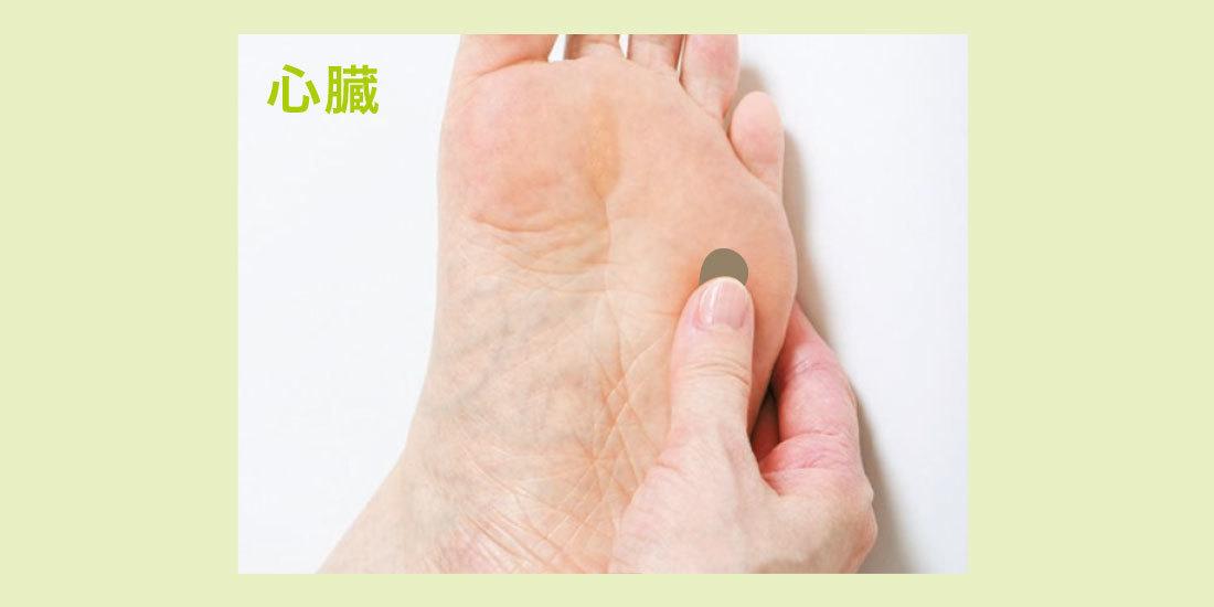 4.心臓のツボを親指の腹で押す