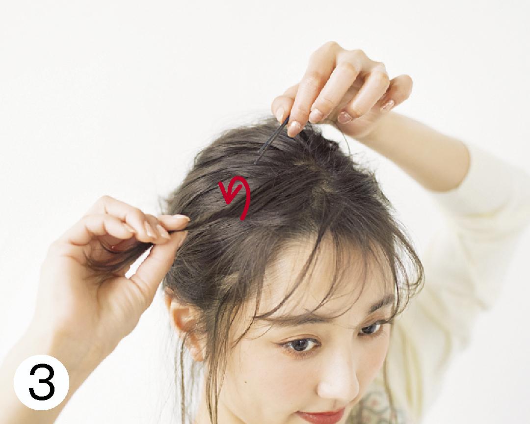 ミディアムの#彼女感ヘアアレンジ♡ シースルー前髪&後れ毛のまとめ髪HOWTO_1_3-3