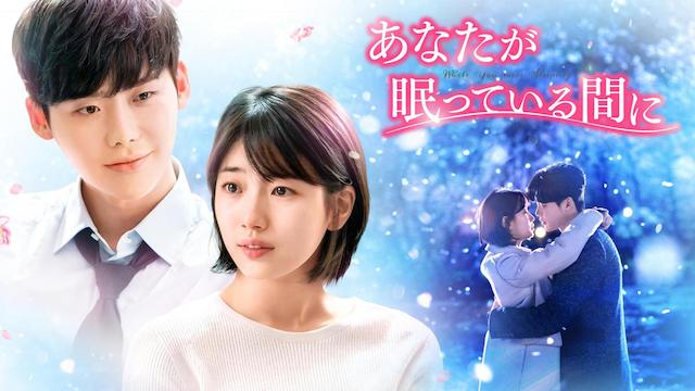 配信で、一気に観たい話題の韓国映画と韓流ドラマ12選_1_6