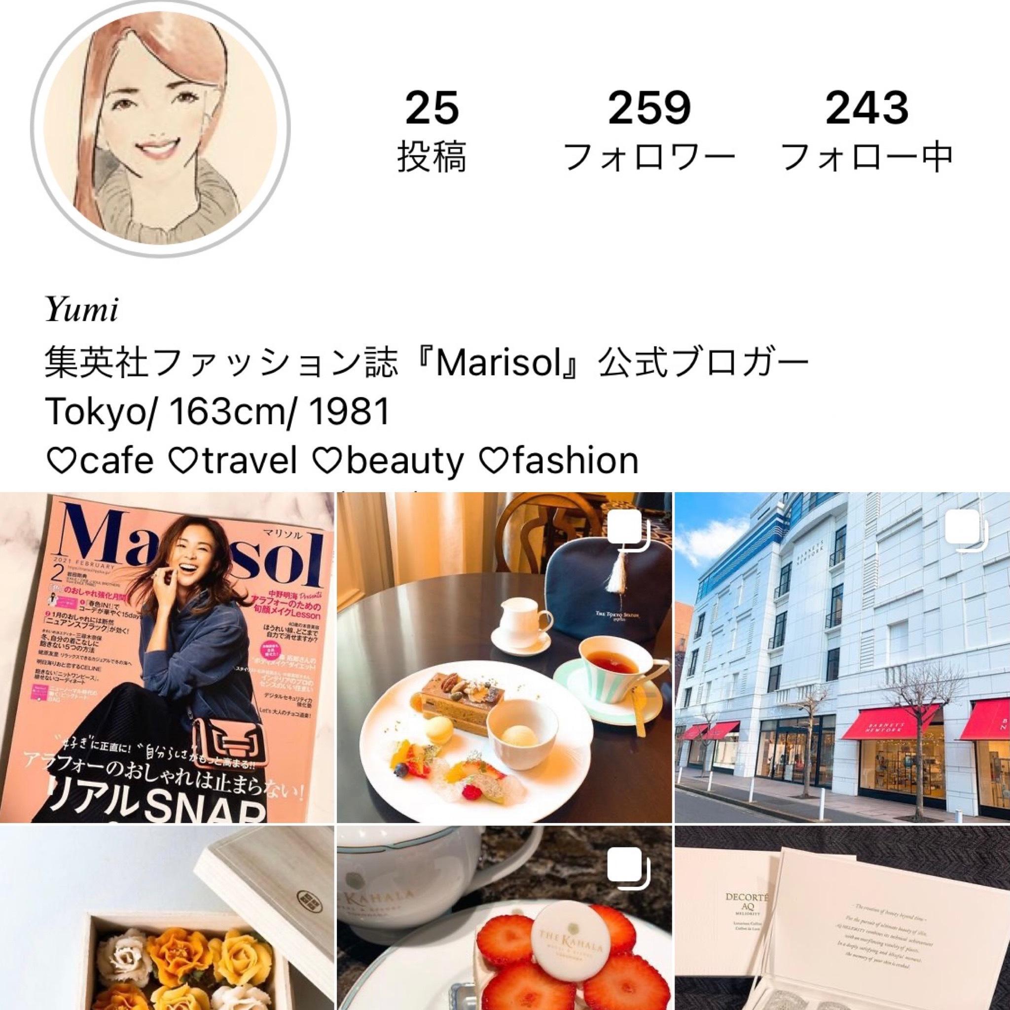 美味しさに驚いた、ルワンジュ東京のチーズマカロン_1_7