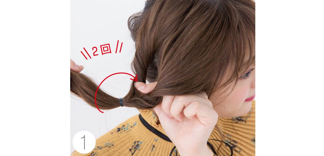 クリパのときのヘアアレンジ★ロングならくるりんぱと三つ編みが簡単!_1_4-2