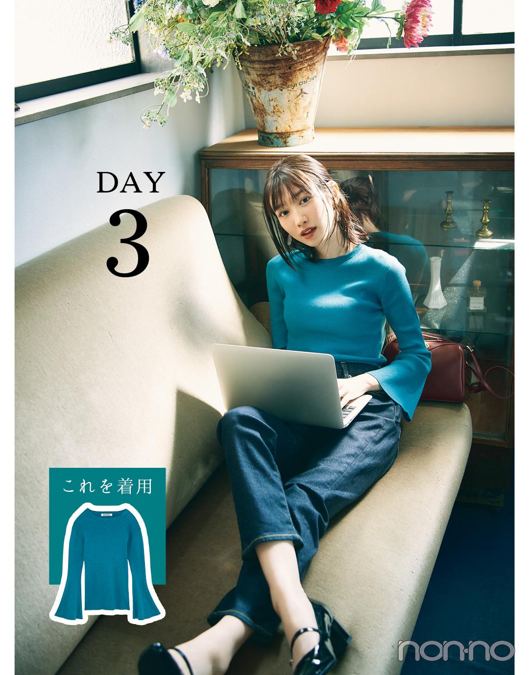 岡本夏美主演♡ 上級生の「きれいめシンプル」着回し day1~5_1_10