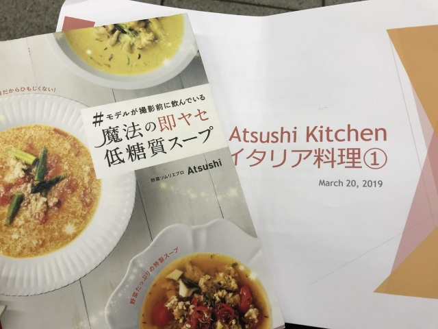 女子力アップ!のAtsushi Kitchen♪_1_3-1