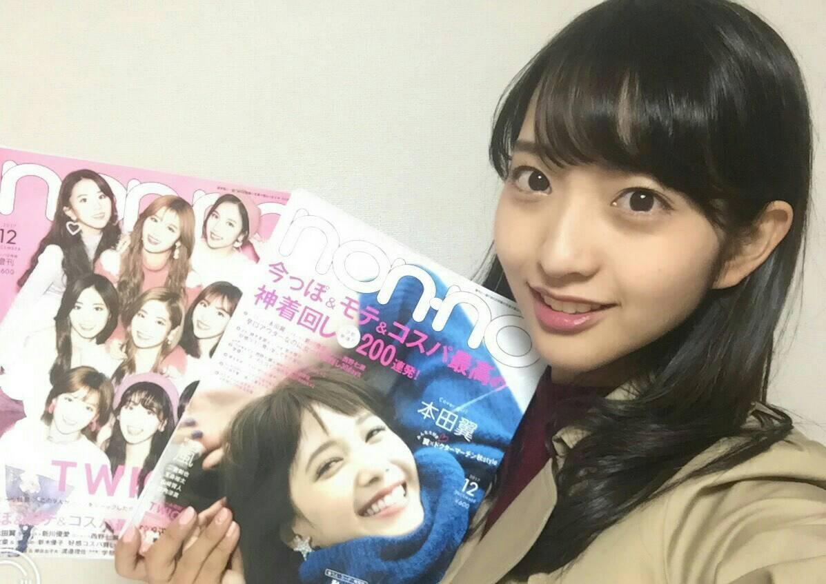 ノンノ12月号二冊買い♡_1_1