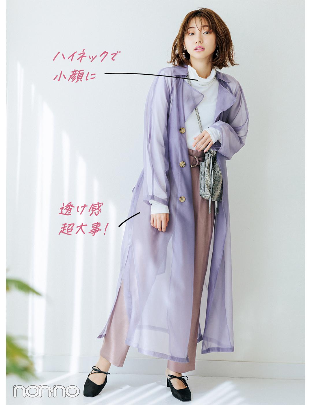 新木優子はトレンドのカラーパンツで大人可愛く!【毎日コーデ】_1_2-2