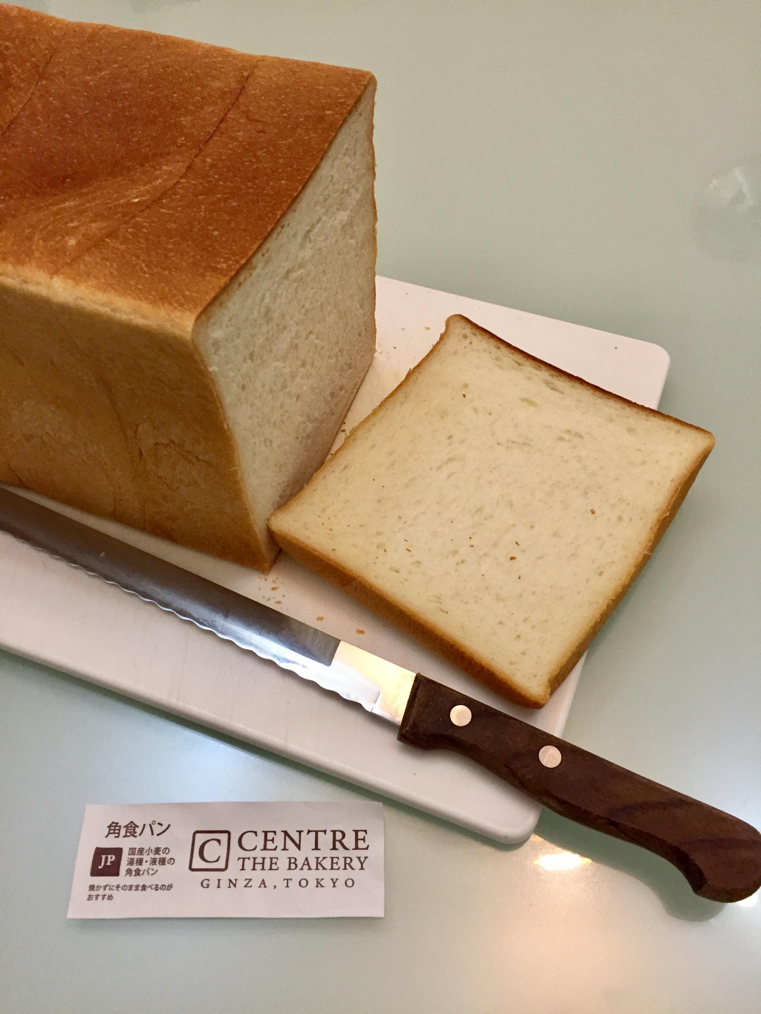 並んででも食べたい食パン専門店へGO!_1_4