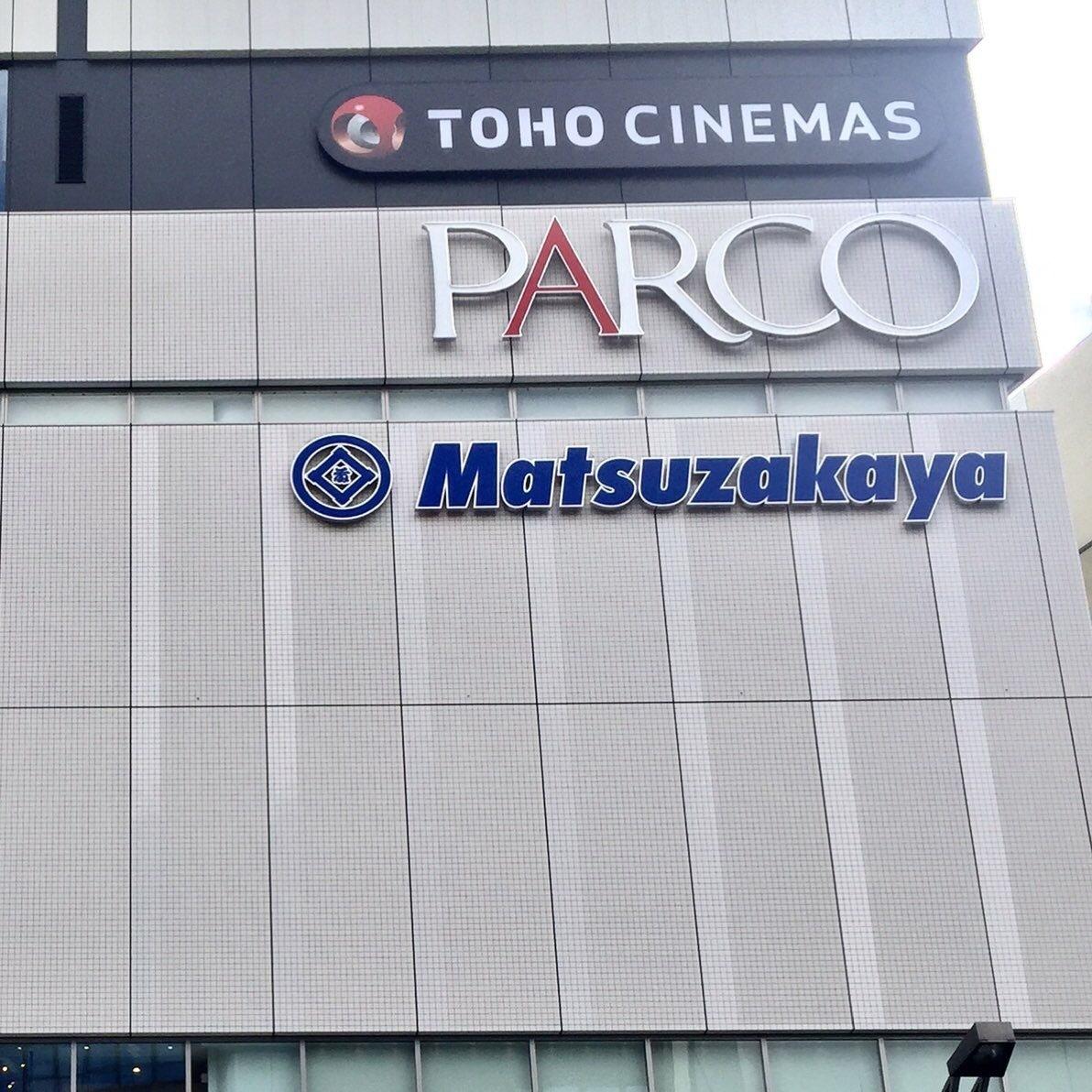 PARCO_ya ???_1_1-3